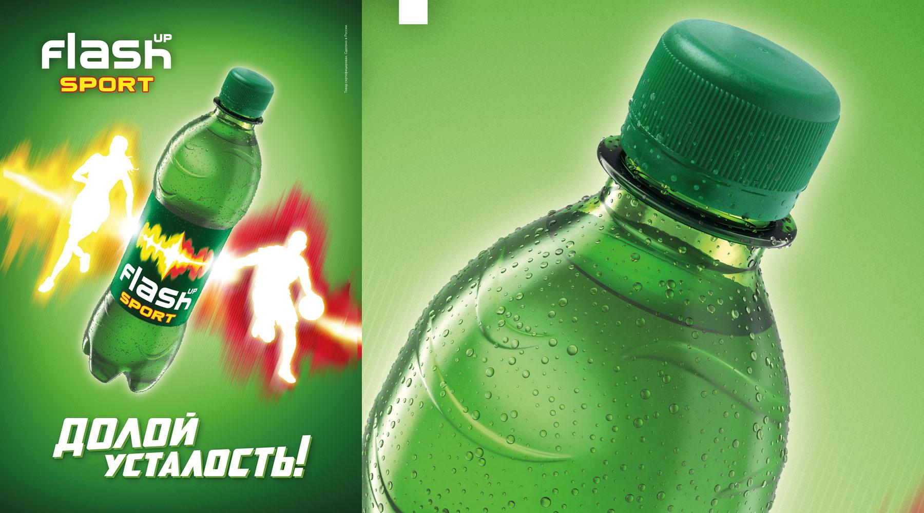 Бутылка Flash.