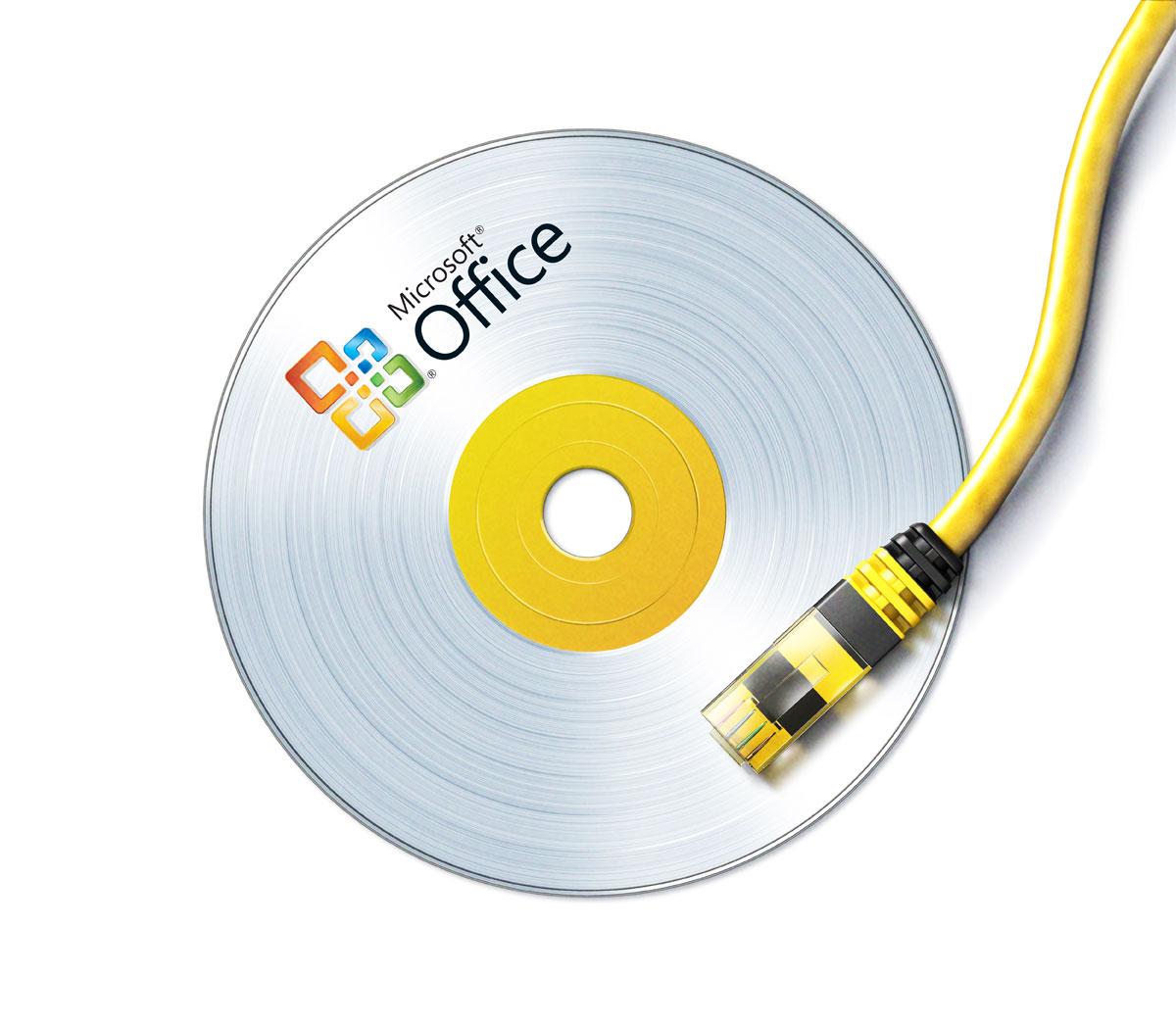 Disk Beeline